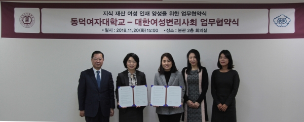 여성변리사회 사회 공헌 활동 활발