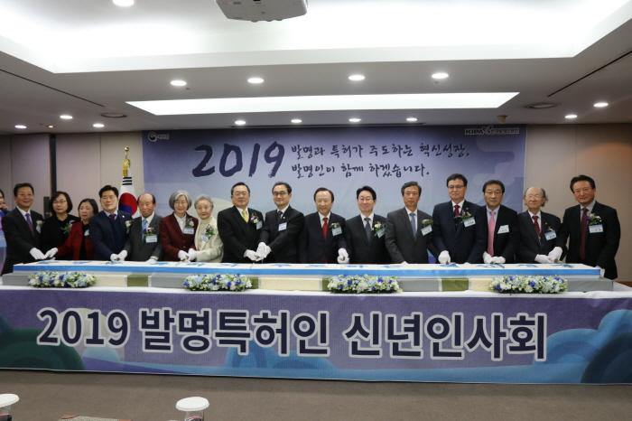 오세중 회장, 2019년 발명특허인 신년인사회 참석