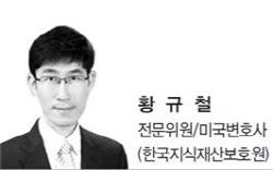 [해외지재판례] 특허 제품 제조·판매시 제품에 표시해야 할 법적 의무 발생
