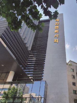 변리사회 사무국 이달 26일 신축 회관 입주