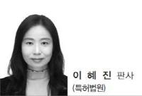 장수특허- 진보성 판단 ②