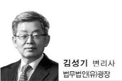 車秀明 – 한국 경제의 개발 연대를 치열하게 살았던 경제 관료