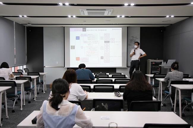 제2기 IP관리 실무인재 양성 교육 열려… 취업연계도 지원