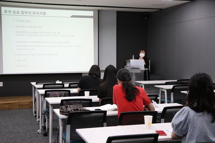 '제2기 IP관리 실무인재 양성 교육' 해외 과정 열려