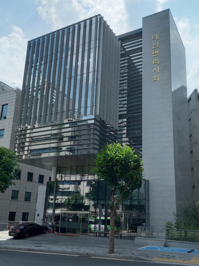 회관 신축 위한 회원 모금액 30억원 돌파