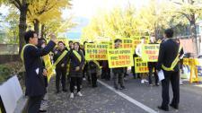 거리로 나선 변리사들, 특허청의 불통 행정 강력 규탄 (1)