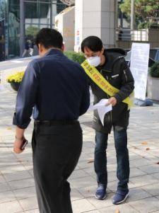 거리로 나선 변리사들, 특허청의 불통 행정 강력 규탄 (2)