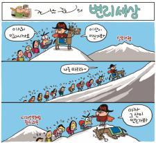 조남준의 변리세상 (2019.11.20)